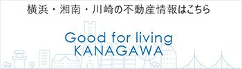 リスト サザビーズ インターナショナル リアルティ 神奈川サイト