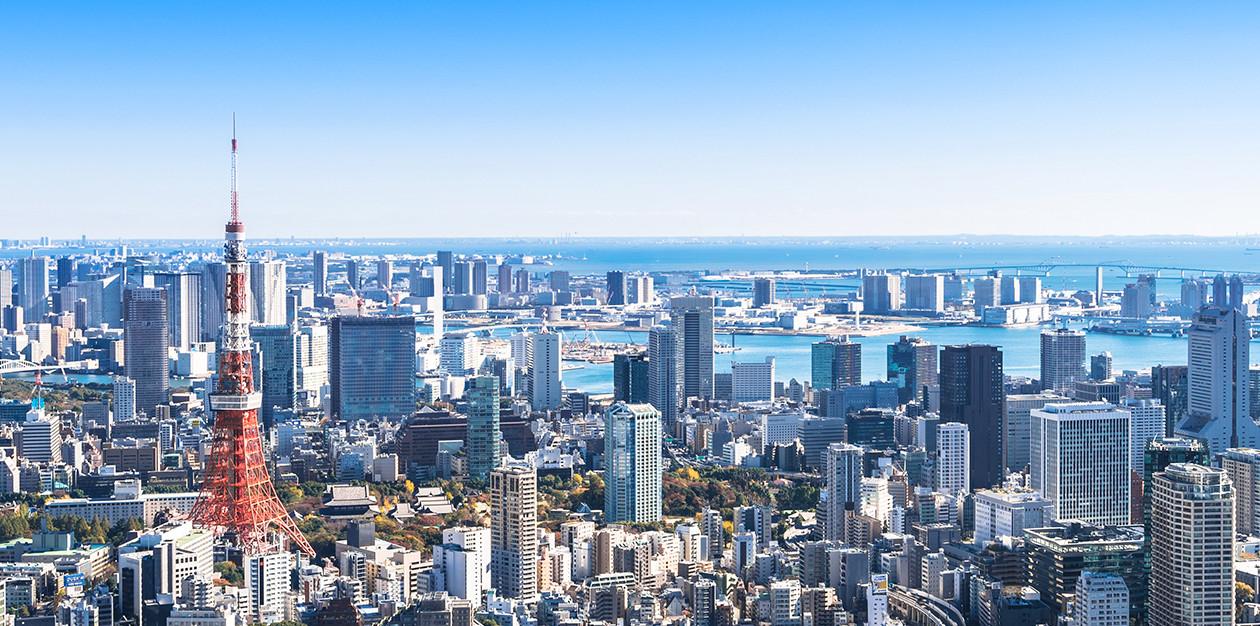 東京タウンガイド